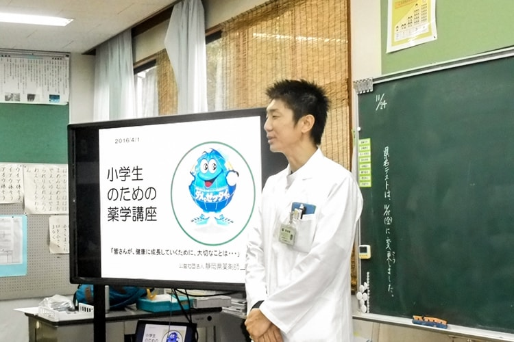 学校薬剤師イメージ