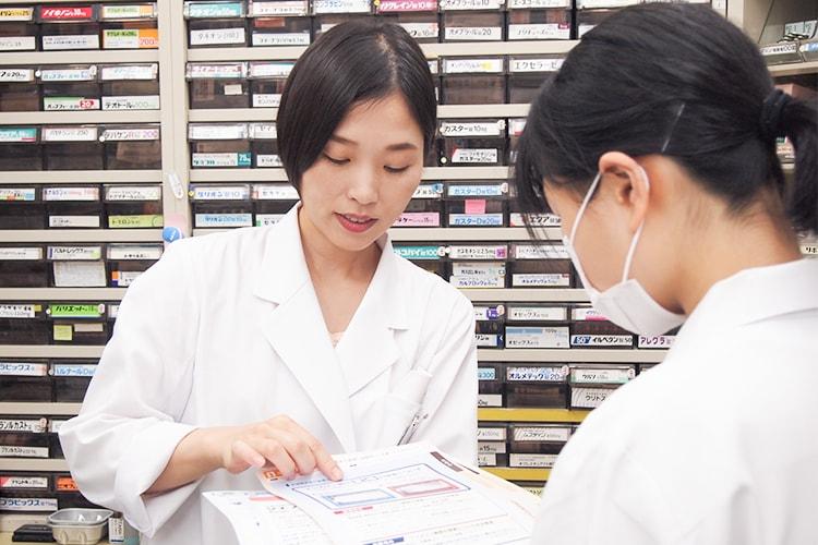 薬局職場体験イメージ